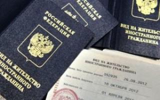 Кто сдавал документы на гражданство в 2019 году форум судебная защита