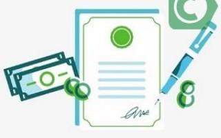 Общие условия кредитования сбербанка